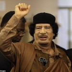 5th anniversary of the assassination of Muammar Al Gaddafi